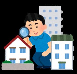 住宅を検討する人