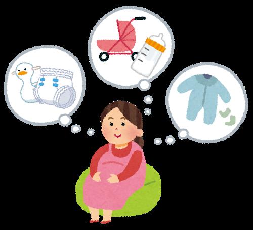 必要なベビー用品を考える妊婦のイラスト