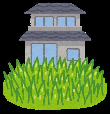 雑草が生えた家