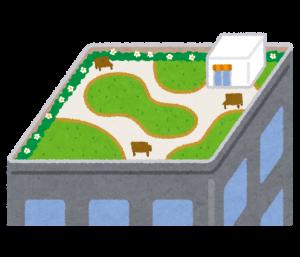 屋上庭園のイラスト