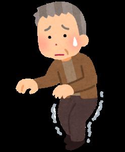 足腰の弱い高齢者
