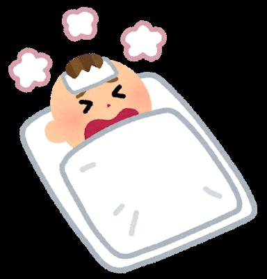 風邪で寝込む赤ちゃんのイラスト