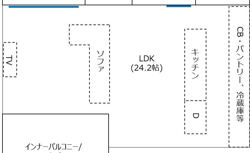 縦型LDK