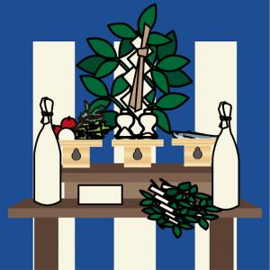 地鎮祭のイラスト