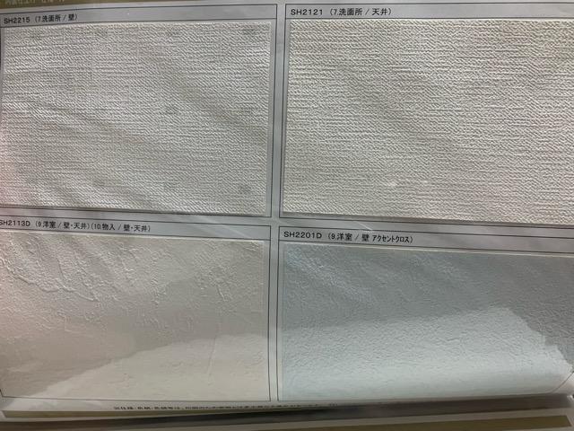 壁紙の報告書