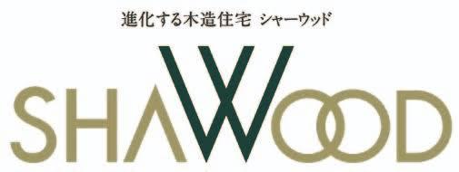 シャーウッドのロゴ