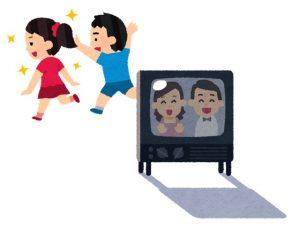 テレビ離れのイラスト