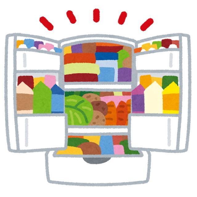 いっぱいの冷蔵庫