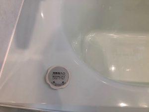 洗剤投入口