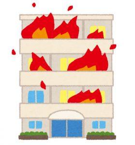 アパート火災