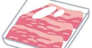 お肉のイラスト