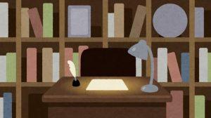 書斎のイラスト